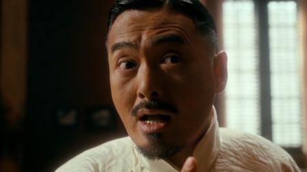 姜文不是县长的事情败露,周润发喜笑颜开:看我怎么耍耍这两只猴