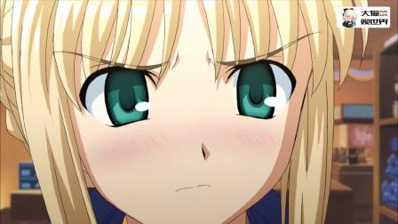 阿尔托莉雅脸红的样子好可爱,士郎真有福气