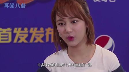 杨紫吐槽张一山阻碍了自己交男朋友,气的张一山飚出北京腔:你说什么