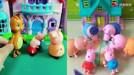 给小猪佩奇一家分蛋糕,还没开始分大家就吃上了