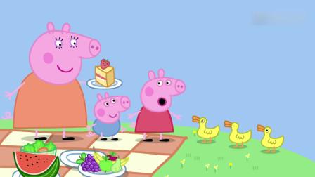 小猪佩奇:猪爸爸摆脱了蜜蜂,正准备吃蛋糕,却被佩奇拦下来了