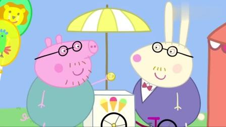 小猪佩奇:佩奇体验直升机,可怜的猪爸爸,只能在地上吃冰淇淋