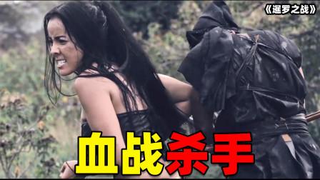 泰国硬核动作片:泰拳高手怒战恶霸,以一敌四,招招绝