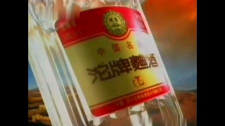 【架空DVD】电影《江湖三女侠 续集》