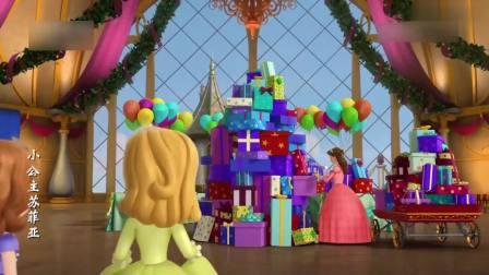 小公主苏菲亚:礼物竟堆了两箱!镇上孩子都有礼物,蛋糕险些被毁