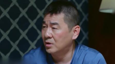 《爱我就别想太多》卫视预告第6版:李洪海为挽留夏可可,百般讨好老丈人 爱我就别想太多 20200715