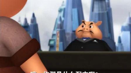 猪猪侠:朱霸天生产的棒棒糖出问题了,面对媒体质问,他竟将责任推迷糊