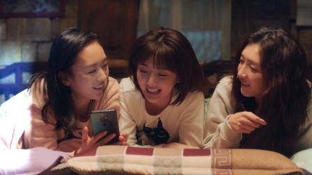 《三十而已》先不说剧怎么样,单看三个女主角,这部剧必火