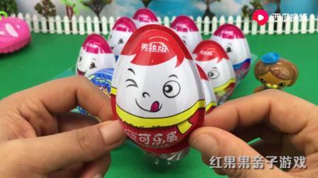 海底小纵队拆可乐蛋 变形警车珀利奇趣蛋