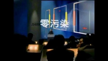 【架空DVD】电影《江湖三女侠第三集》