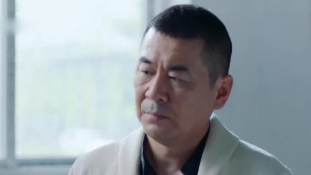 《爱我就别想太多》卫视预告第9版:一块砚台引发的绑架案,李洪海身份曝光勒索升级 爱我就别想太多 20200715