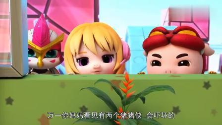 猪猪侠:假的猪猪侠临走想留下的话,竟是妈妈做的布丁很难吃!