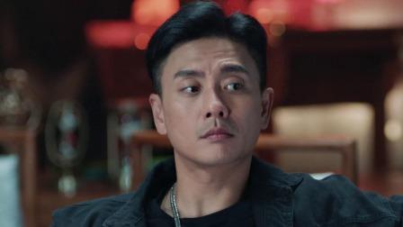 吴嘉雯监听太子被发现,惨遭韦俊轩强奸警告 粤语