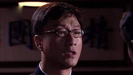 潜伏:李涯抓到内鬼,还没向站长汇报呢,先去给余则成汇报