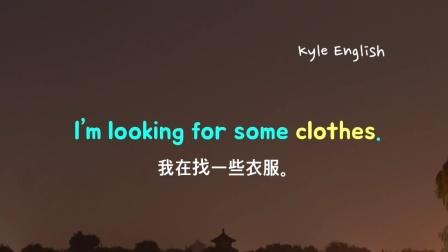 学习英语系列  上海淘shtaobao.net 清蝉 cengdu-ly.com