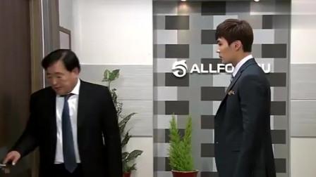 韩剧:老头被美女骗,不料手下直言她是您女婿的情人