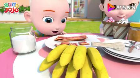超级宝贝JOJO:哥哥姐姐拿JOJO试吃,真难为小宝宝了!(1)