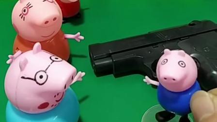 小猪佩奇和爸爸妈妈回家了,乔治拿着水枪跟他们做游戏,小猪一家真会玩!