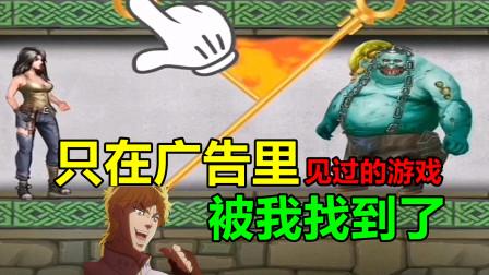 【这游戏有毒】本以为是虚假宣传,没想到真有这类游戏!