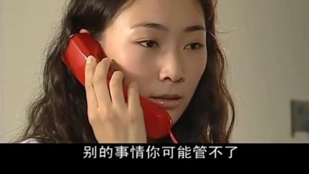 美女打电话求男子办事,男子拒绝,美女:我怀了你的孩子!