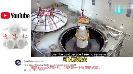 歪果仁看中国:中国长征五号B火箭首飞成功引外国网友赞叹,老外:这太炫酷了