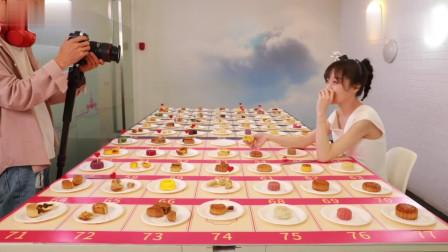 大胃王mni挑战一大桌的月饼,各种口味只有你想不到的!