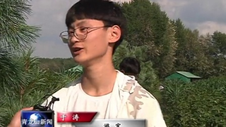 青龙山农场:黑加仑进入采摘季,自营经济喜获丰收