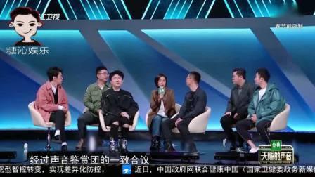 师妹黄龄演唱《还是要幸福》被推荐为金曲,胡彦斌自信竖起大拇指