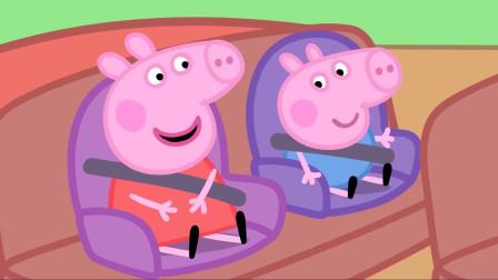 小猪佩奇:佩奇真是小迷糊,自己是最早赢得比赛的,都不知道!