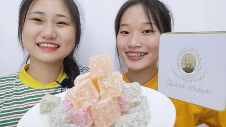 """俩女孩试吃趣味零食""""方块软糖"""",多彩裹椰蓉,甜蜜弹牙果味浓"""