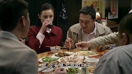 爷们儿:新媳妇陈丽上门吃饭,李母一反常态,力排众议表示欢迎