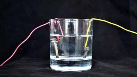 """给""""蒸馏水""""通上高压电,会发生什么呢?"""