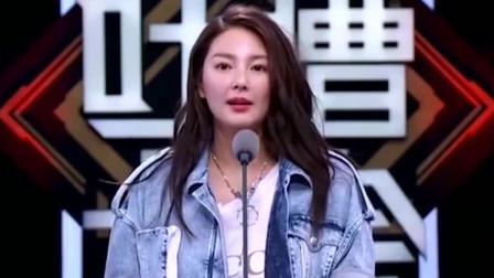 张雨绮:雨绮不愧是综艺界大姐大,跟王宝强现场互撕不带怂,霸气!