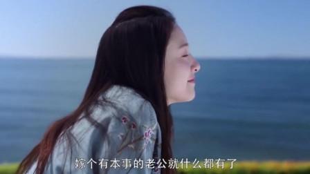 陈潇潇说她觉得杨真真长得好可爱呀,完全不是郑柏旭说的丑八怪