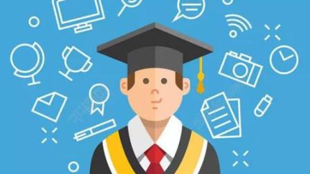 学历提升有几种方式,教育机构提升学历广告语,沧羽老师