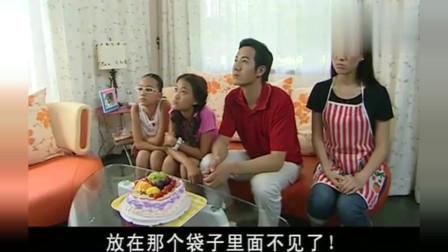 巴啦啦小魔仙:妈妈用了七种水果做蛋糕,蛋糕是用面膜粉做的
