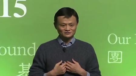 马云香港演讲,一句广东话逗笑全场,情商太高了!