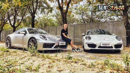 最佳理财产品!这两台911买了一定升值?