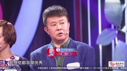 """中国式相亲:两土豪大妈为抢""""金龟婿""""现场拼财力,火药味十足"""