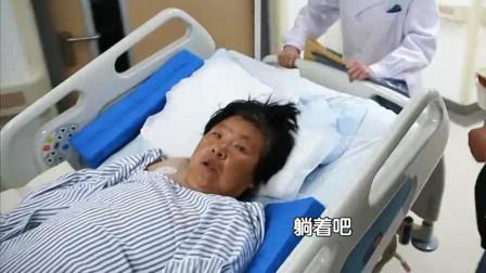 生命缘:孙阿姨从ICU转到普通病房,家属很庆幸:比预期结果好