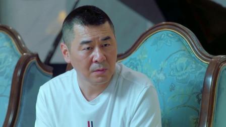 李洪海带岳父享受天伦之乐