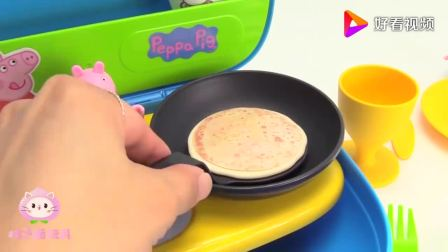 儿童益智过家家玩具:给小猪佩奇做美味的煎饼吧!