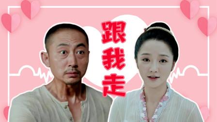 用《快乐老家》打开《小娘惹》 智商在线的月娘遇上憨憨刘一刀