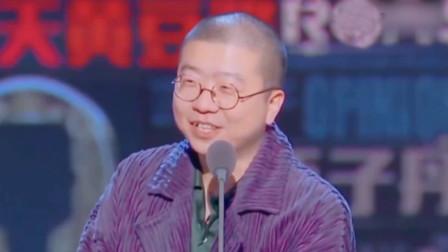 李诞爆笑脱口秀,被问为什么不邀请郭德纲上节目,答案太搞笑了