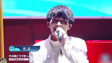 周深日语翻唱《千与千寻》主题曲,空灵嗓音如海妖