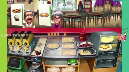 玩游戏记单词,《烹调发烧友》披萨店里的香肠披萨,爆米花和鲜榨橙汁