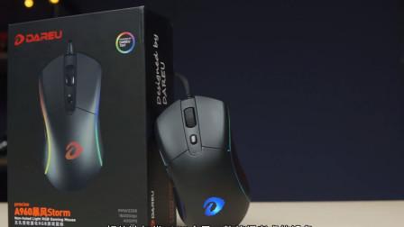 轻便、自由、RGB,65g的鼠标能带来怎样的操控体验