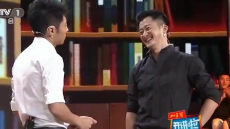 开讲啦:吴京遇上段子手撒贝宁到处是坑,急得吴京现场呼叫谢楠