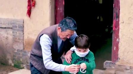 外国洋孙子:我要吃汉堡包,中国农村爷爷:屁你吃不吃