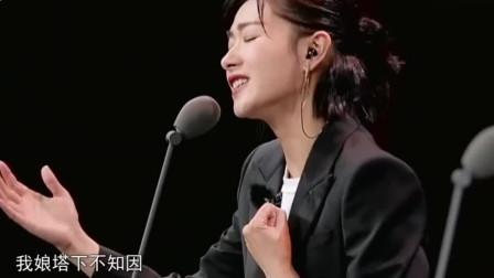 万茜、娄艺潇原声重现《新白娘子传奇》,两人开口唱歌,听得鸡皮疙瘩都起来了!